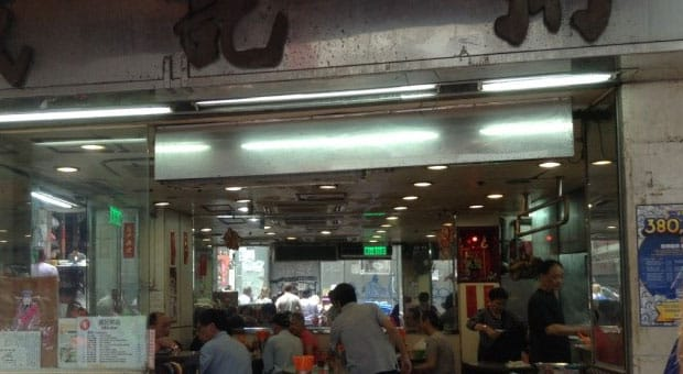75-Year-old congee-shop