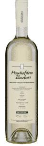 Boutari Moschofilero 2013