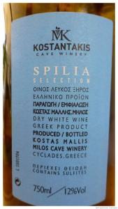 Milos Spilia Selection back label