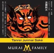 Murai family sake