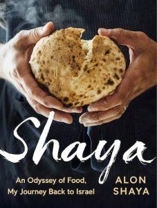 shaya (1).jpg 500