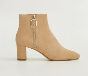 Beige Suede zip up booties