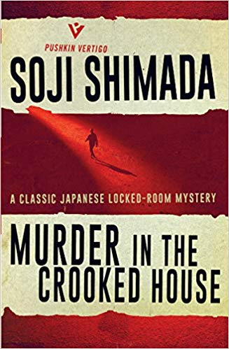 soji Shimada Murder in the Crooked House